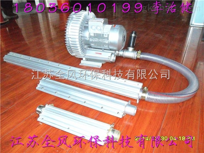 铝合金吹水风刀漩涡高压气泵