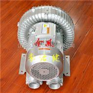 水池曝气高压气泵